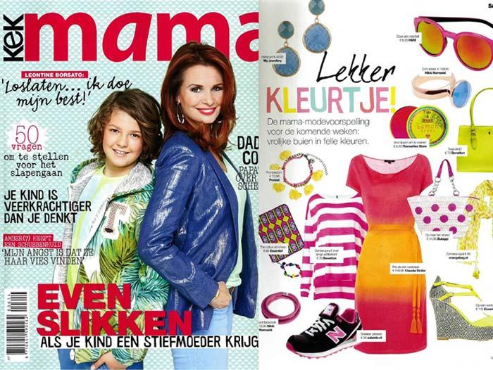 Juni 2014: Zomerse Publicatie In MamaMagazine